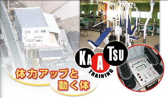 加圧トレーニングのマスターインストラクターが指導いたします。加圧トレーニング キョウエイ